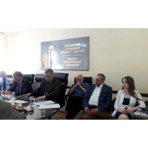 21 мая состоялось заседание советников президента МОО