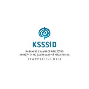 Распространенность воспалительных заболеваний кишечника в Казахстане