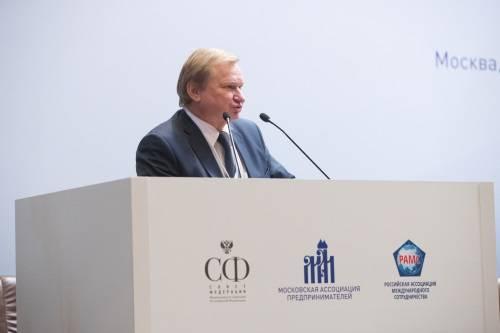 Конференция «Международные и национальные экономические программы как инструмент развития регионов Российской Федерации»