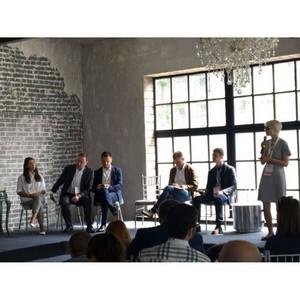 Пленарная дискуссия, посвященная тематике госзакупок