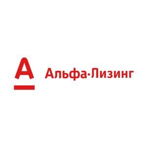 Альфа-Лизинг стал первым партнером DAF в России