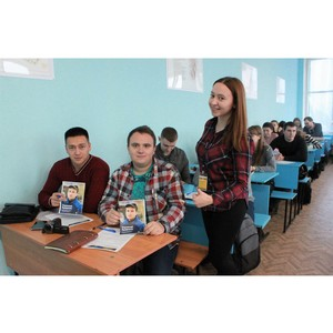 «Балтика» пригласила студентов ВГУИТ начать карьеру на современном производстве