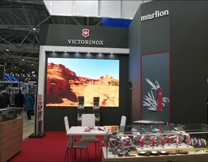 Merlion принял участие в выставке «Охота и рыболовство на Руси»