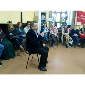 Психологическая группа по исследованию детско-родительских отношений стартует в «Дзержинце»