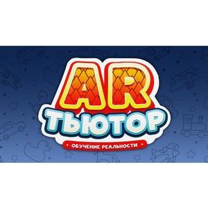 Проект для детей с ментальными нарушениями «AR Tutor»