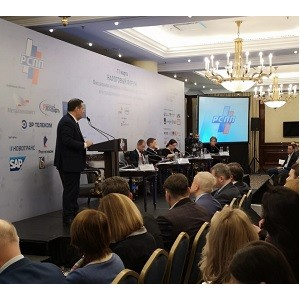 Представители МЭФ-PKF приняли участие в Налоговом форуме в рамках XII Недели российского бизнеса