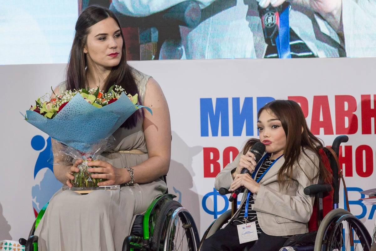 X фестиваль социальных интернет-ресурсов «Мир равных возможностей» завершает приём заявок