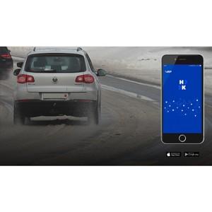 Жители Мордовии могут пройти опрос о качестве дорог в мобильном приложении ОНФ «Народный контроль»