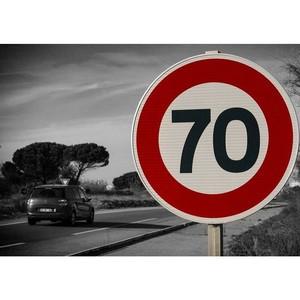 Когда ждать снижения порога превышения скорости