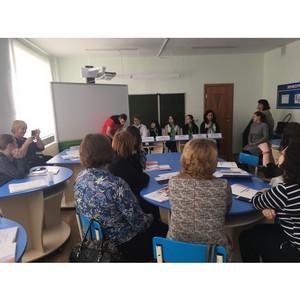 Тюменский «Инклюзивный центр» принимает новых учеников