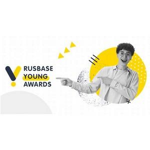 Юных предпринимателей приглашают на конкурс Rusbase Young Awards