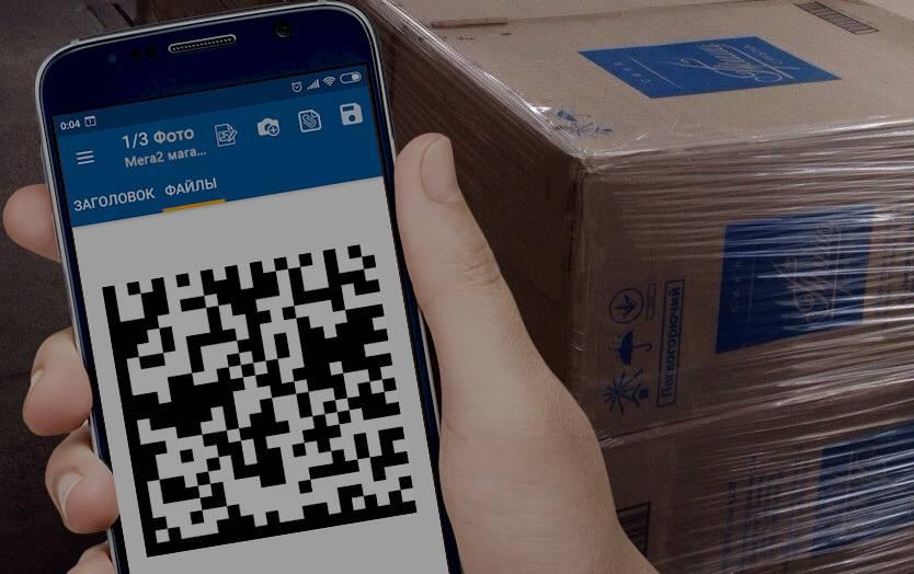 В систему мобильной торговли Оптимум добавлена поддержка новых правил маркировки табачной продукции