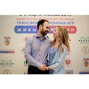 Фестиваль «Живые эмоции» объединил 350 любителей Т-игр из 6 стран