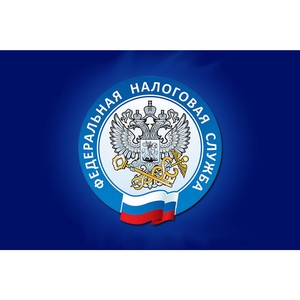 На сайте ФНС создан раздел «Контролируемые иностранные компании и контролирующие лица»
