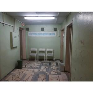 ОНФ попросил минздрав Карелии устранить недостатки в работе Поросозерской амбулатории