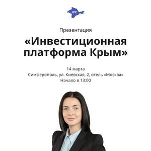 Новая платформа Крыма