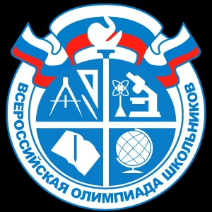 Олимпиада по русскому языку стартовала в Москве