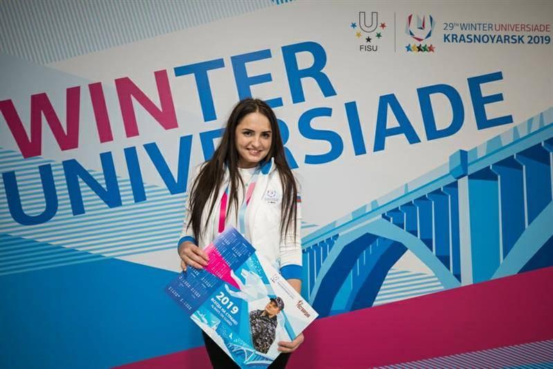 Росгвардия на XXIX Всемирной зимней универсиаде 2019 года в Красноярске