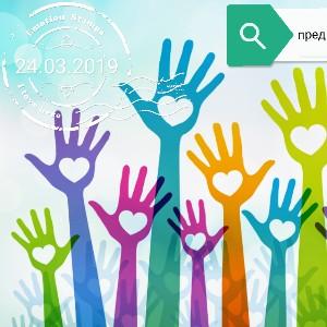 Проект «Клуб социальных предпринимателей» сезона 2019-2020 стартовал в Норильске