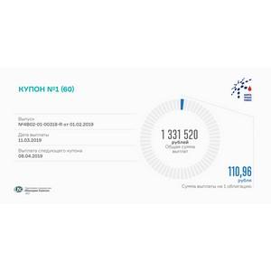 «Нафтатранс плюс» выплатил первый купон