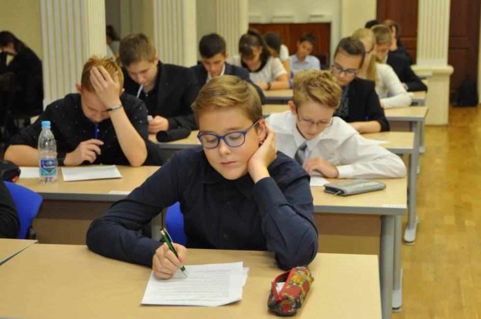 Стартует заключительный этап Всероссийской олимпиады школьников по обществознанию