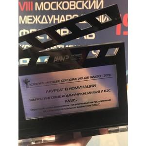 iMars стала победителем ежегодного конкурса «Лучшее корпоративное видео – 2019»