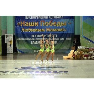 Владимир Семенов принял участие в церемонии открытия соревнований по спортивной аэробике