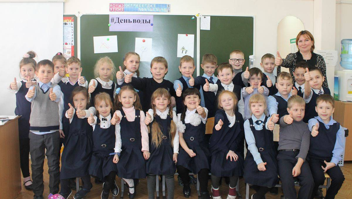 Первоклассники чебоксарской начальной школы №2 учились бережно относиться к воде