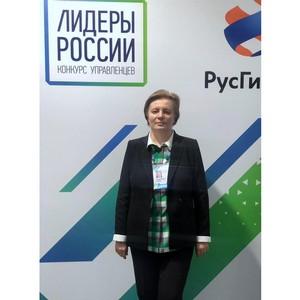 Юлия Смирнова, топ-менеджер ПАО «Красноярскэнергосбыт», стала победителем конкурса «Лидеры России»