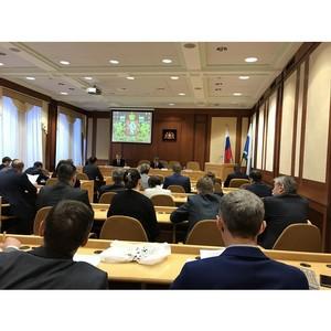 Выездное заседание Экспертного совета по развитию ВЭД в Екатеринбурге