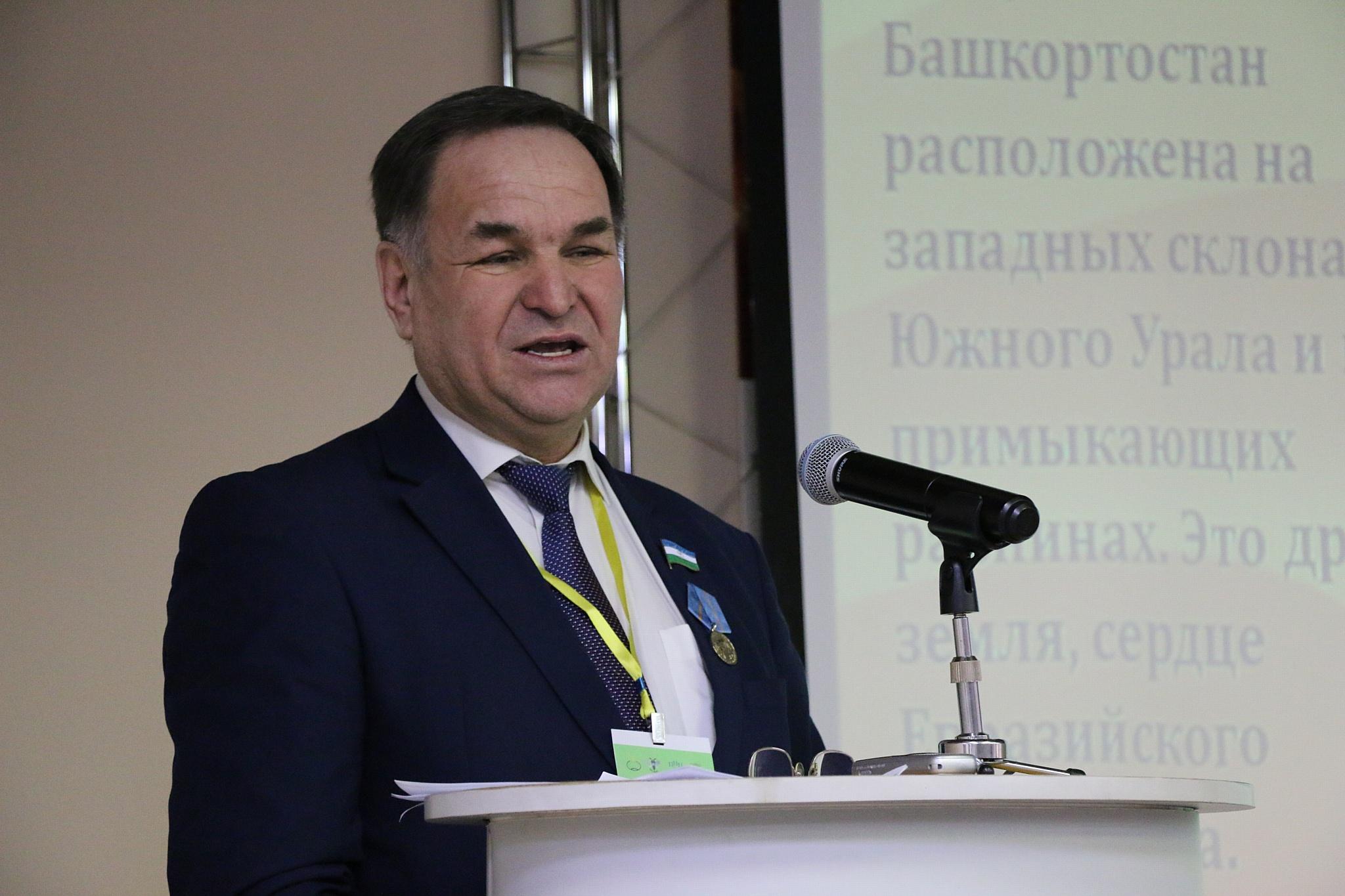 В Перми прошла международная конференция пчеловодов.