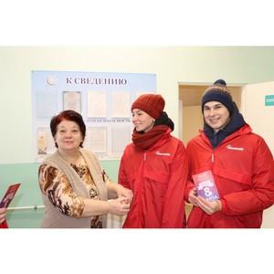 Команда «Молодежки ОНФ» в Коми провела акцию «Ты прекрасна!»