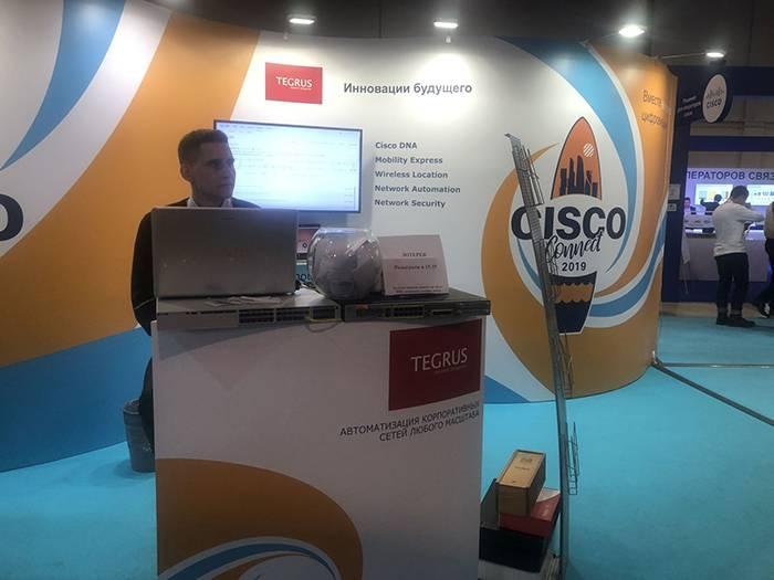 Tegrus на форуме Cisco Connect поделился опытом применения новейших разработок