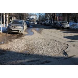 ОНФ призвал власти Сыктывкара привести в порядок дороги после ремонта подземных коммуникаций