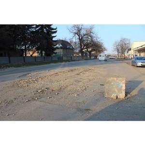 ОНФ в КБР направил в мэрию Нальчика обращение с просьбой устранить дефекты на дорогах города