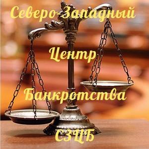 Законопроект о внесудебном банкротстве физических лиц