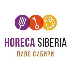 На форуме в Новосибирске участники пивного рынка обсудят развитие современных форматов торговли