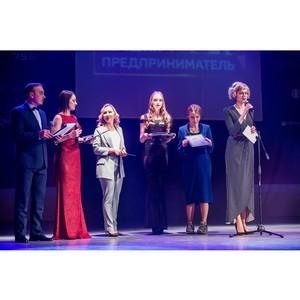 Бизнес-омбудсмен Забайкалья наградила победителей конкурса «Лучший предприниматель 2018»