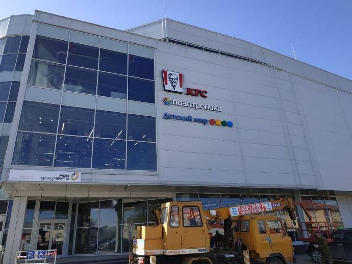Позитроника открывает магазин на 500 кв.м в Одинцовском районе Московской области