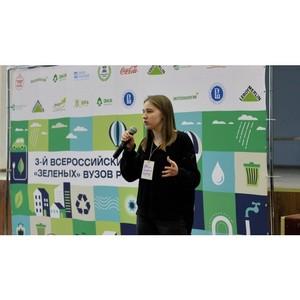 Волонтеры университета победили во всероссийском конкурсе по созданию экодворов
