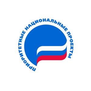 Роль СО НКО в реализации приоритетных национальных проектов обсудят в тюменской «Точке кипения»