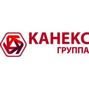 «Канекс» займется техническим перевооружением «Минудобрений»