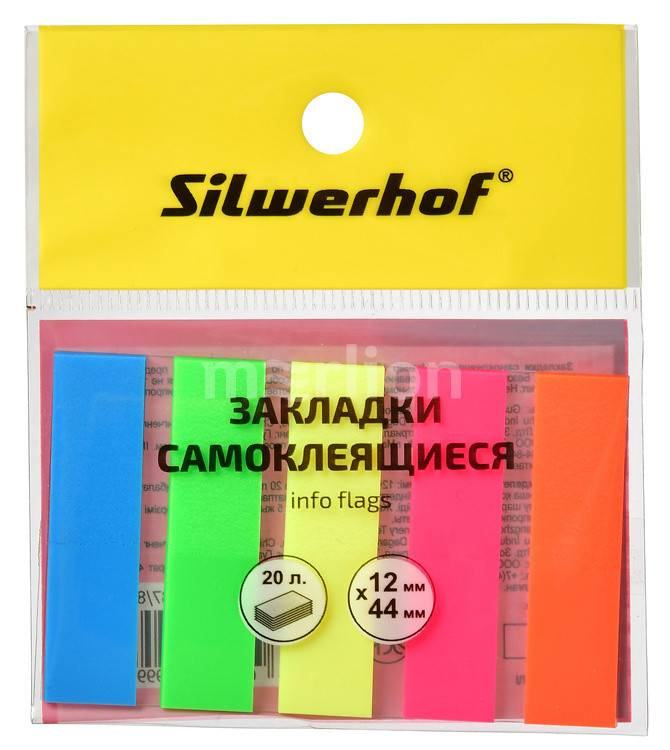 Новые самоклеящиеся закладки и самоклеящийся блок для записи Silwerhof