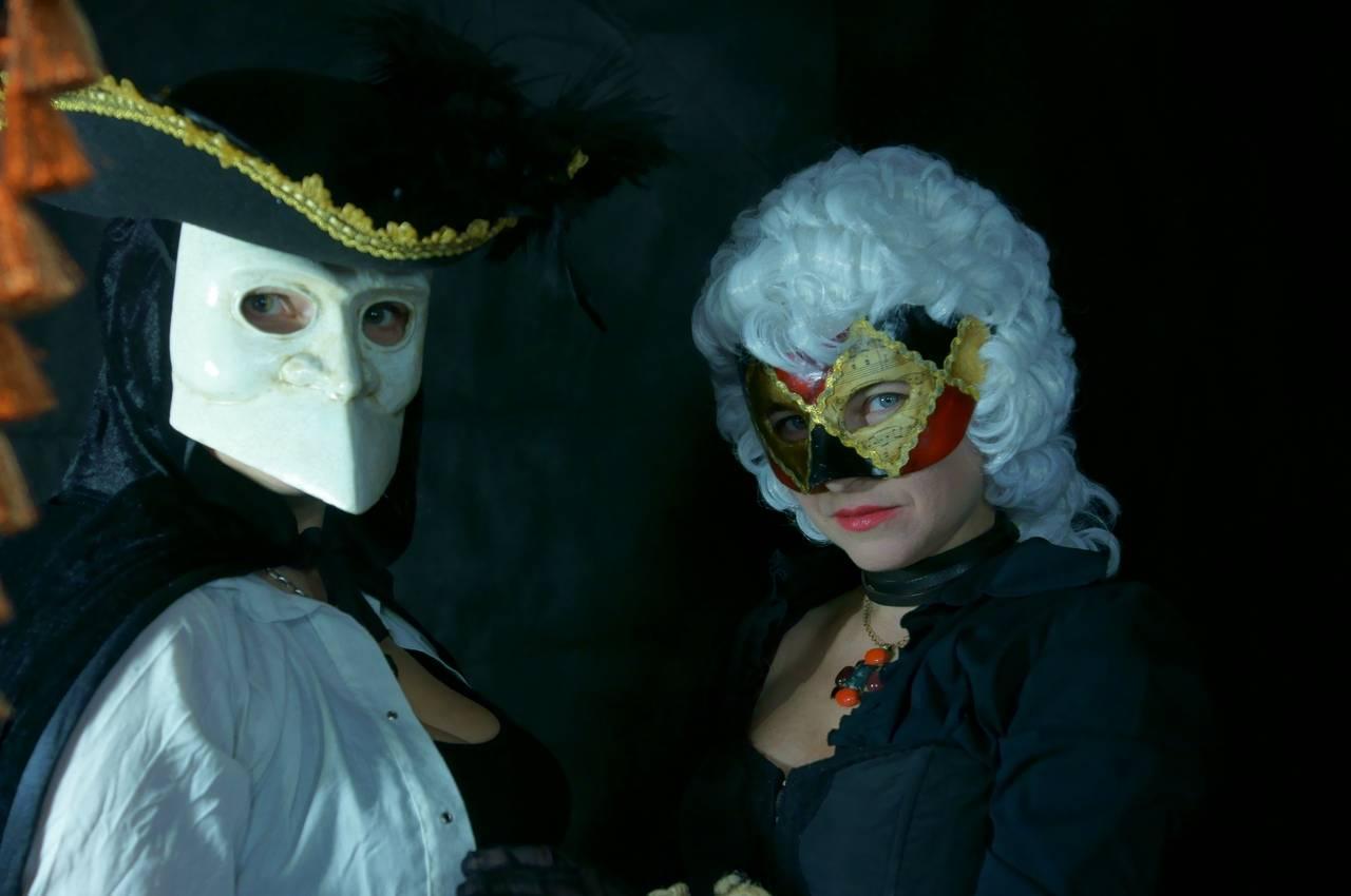Мастер и Катерина: игра в маски
