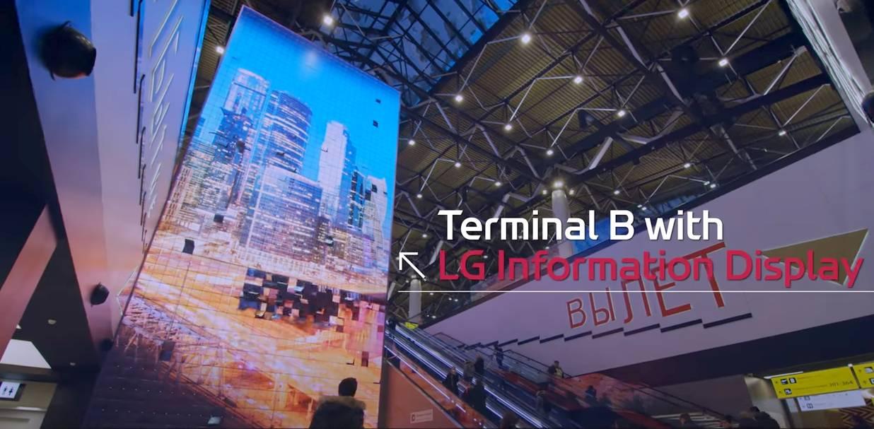 Tegrus и LG обеспечили Шереметьево системой визуализации