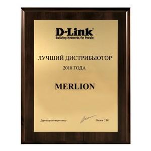 Merlion – «Лучший дистрибьютор D-Link в России»
