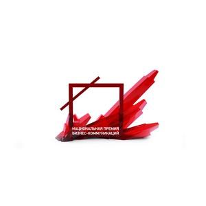 Пятый канал вошел в шорт-лист Национальной Премии бизнес-коммуникаций