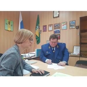 Бизнес-защитник Виктория Бессонова с рабочим визитом посетила Шилкинский район