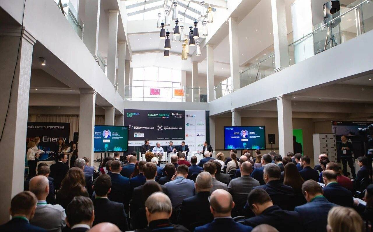 Итоги World Smart Energy Summit Russia 2019