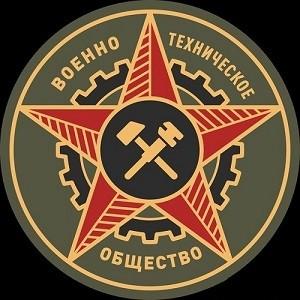 Военно-техническое общество примет участие в Параде Победы